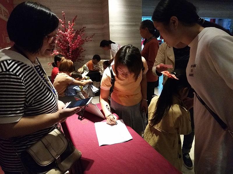 """桂林叠彩区智慧幼儿园母亲节举行""""妈妈的爱 一生相伴""""母亲节活动"""