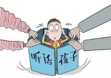 桂林家长给孩子立规矩,必须要以身作则!!!