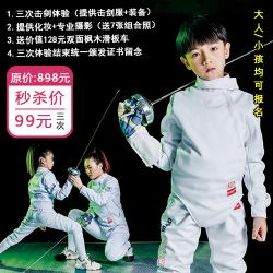 入驻桂林占地2000㎡,让你和孩子玩出高贵,报名送滑板车+专业摄影照