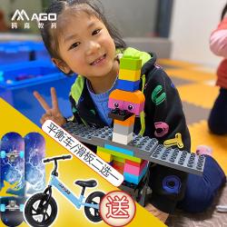 风靡北上广深的码高教育入驻桂林!49.9报两次机器人/少儿编程体验课送滑板车/平衡车