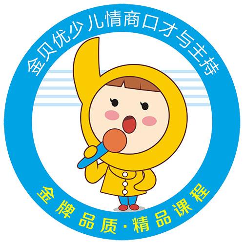 桂林盛德培训学校