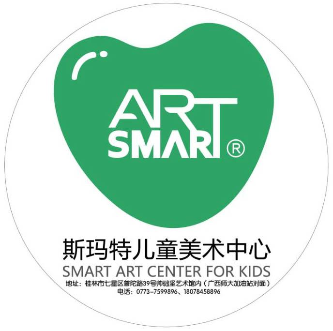 斯玛特儿童美术桂林中心
